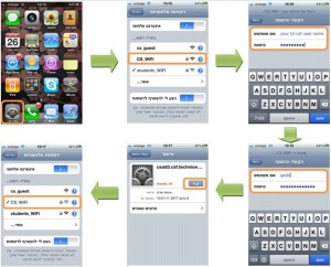 Iphone wireless configuration picture