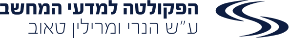 Taub CS Logo Hebrew Positive